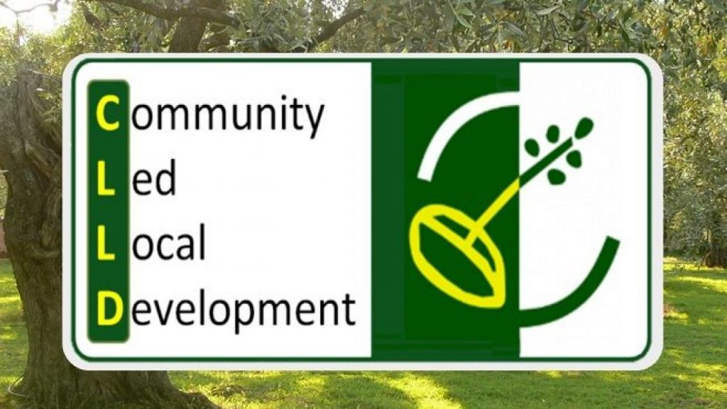 2η Πρόσκληση της Δράσης «Στήριξη υλοποίησης δράσεων των στρατηγικών Τοπικής Ανάπτυξης με Πρωτοβουλία Τοπικών Κοινοτήτων (CLLD/LEADER) »